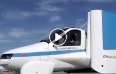 ویدیو موتر پرواز 226x145 - فيديو/ السيارة التي تستطيع الطيران