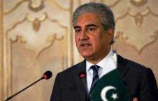 شاه محمود قریشی  226x145 - زيارة وشيكة لوزير الخارجية الباكستاني إلى أفغانستان