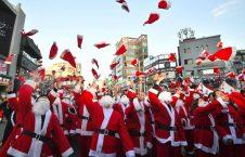 1037758267 226x145 - إحتفال عيد الميلاد المجيد..سيول