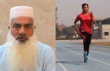 اسرا 1 226x145 - صور من أسرع عداءة باكستانية