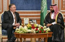 435 1 226x145 - سیذهب بومبيو إلى المملكة السعودية..واشنطن غير واثقة بالرواية السعودية