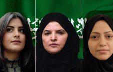 580 6 226x145 - طالبت هيئة تحقيق بريطانية بزيارة المعتقلات السعودية