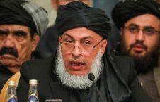 الملا عبدالغني برادار 226x145 - الملا عبدالغني برادار يرأس وفد طالبان في المحادثات مع الولايات المتحدة الأمريكية