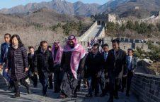 سلمان 5 1 226x145 - ولي العهد السعودي فوق سور الصين