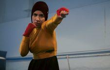 زينة 2 226x145 - الملاكمة المسلمة غيرت قوانين اللعبة في ألمانيا!