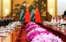 580 226x145 - إختتام زيارة بن سلمان إلى الصين..إحباط آمال مسلمي الإيغور