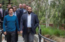 580 226x145 - تداعيات مقتل خاشقجي..وكالة إنديفور الأميركية تقطع علاقتها بالسعودية وتعيد أموالها