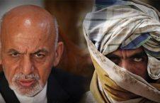 3 226x145 - 42 بالمئة من الشعب الأفغاني يعتقدون بإستحالة مصالحة طالبان مع الحكومة الأفغانية