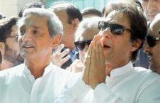 عمران خان 2 226x145 - عمران خان: أنا أدعو لتحقيق السلام في أفغانستان!