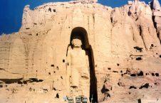 1040922469 226x145 - صورة قديمة من تمثال بوذا في باميان