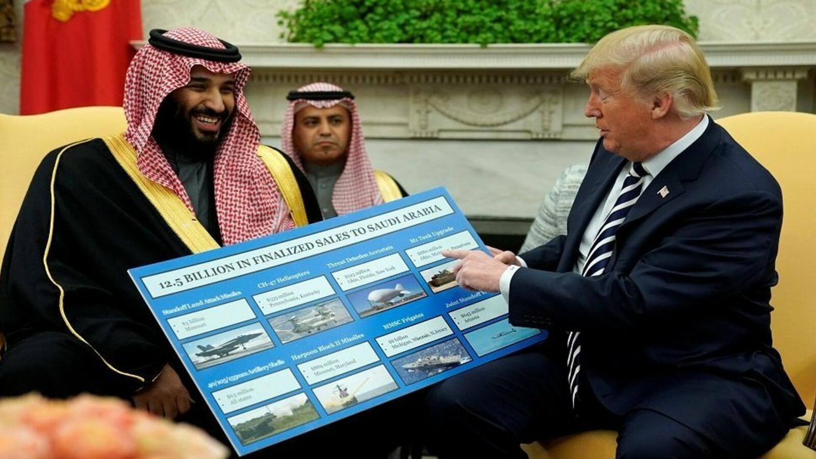 محمد بن سلمان وترامب - ترامب: استلمنا ثمن حماية محمد بن سلمان