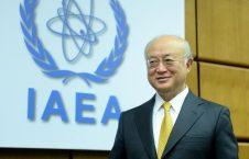 أمانو 226x145 - وفاة مدير الوكالة الدولية للطاقة الذرية