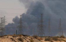 أرامكو 226x145 - هجوم أرامكو.. بيان ألماني فرنسي بريطاني يحمّل إيران المسؤولية