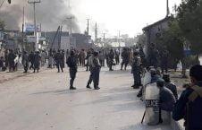 تفجیرات کابول 226x145 - تدين الخارجية المصرية التفجيرات الإرهابية في مجمع القرية الخضراء