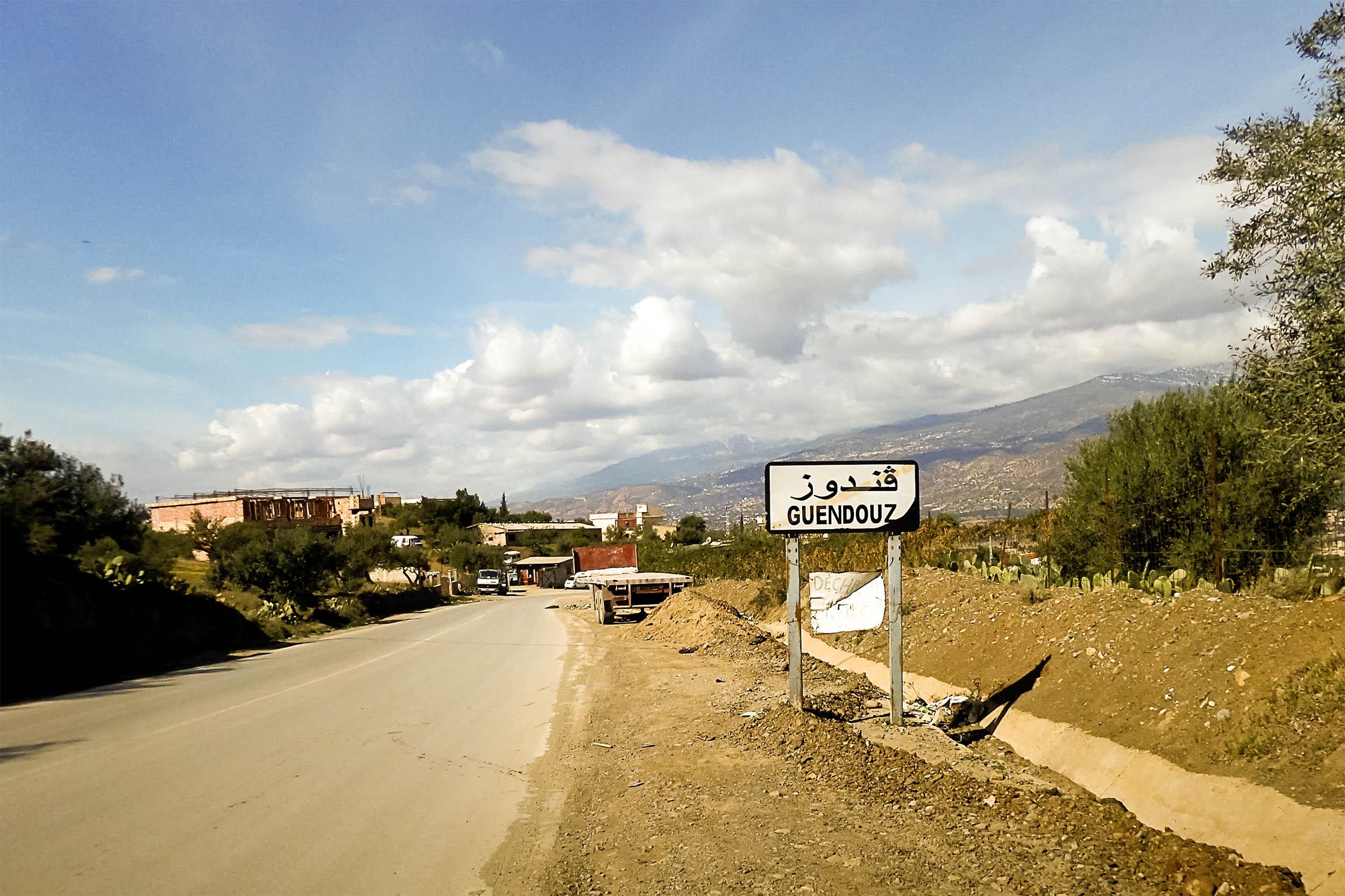 Guendouz قندوز - أثناء مفاوضات السلام ..هجوم طالبان على مدينة قندوز