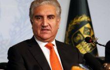 الخارجية الباكستانية 226x145 - باكستان: لن يحمل عمران خان رسالة من السعودية إلى إيران