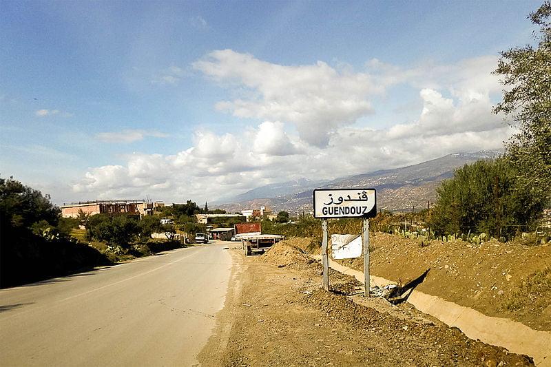 Guendouz قندوز 1 - مقتل 17 من عناصر الشرطة بهجوم طالبان في شمالي أفغانستان