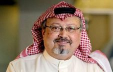 226x145 - خاشقجي يعود لصدارة الترند بعد إعلان السعودية الأحكام بحق قتلته