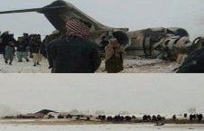 طالبان: إسقاط طائرة تحمل جنودا أمريكيين في غزني وسط أفغانستان