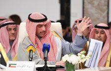 حملة سعودية على الغانم بعد رميه أوراق خطة السلام الأميركية بسلة المهملات