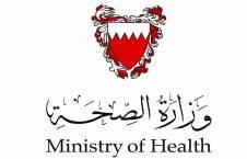 البحرين تعلن تسجيل أول حالة إصابة بفيروس كورونا داخل المملكة
