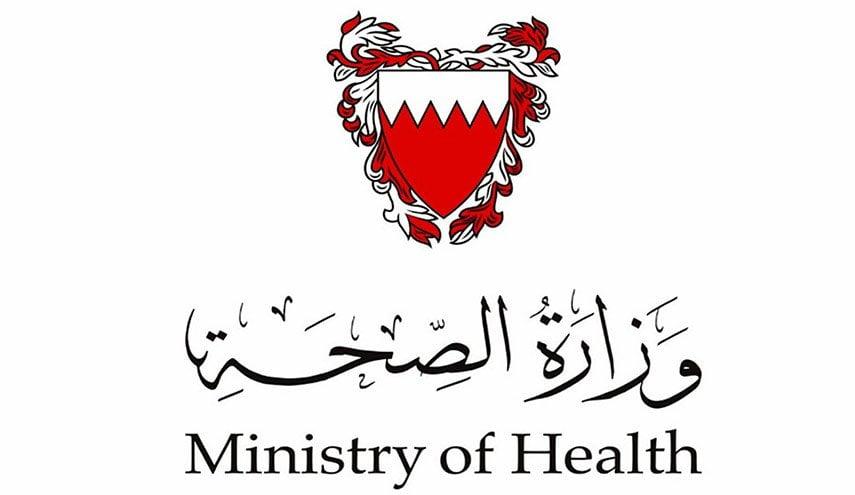 157285981314802200 - البحرين تعلن تسجيل أول حالة إصابة بفيروس كورونا داخل المملكة