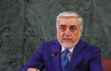 3722786 226x145 - أفغانستان.. إتمام اتفاق السلام بين طالبان والولايات المتحدة