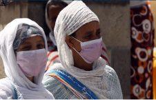 226x145 - مجلس الأمن قلق من التداعيات الاقتصادية لكورونا على السودان
