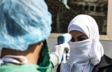 111225815 gettyimages 1203463283 226x145 - أكثر من مليون مصاب بفيروس كورونا في العالم..