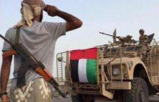 """1c476efb 7346 4cf5 8858 d22230a1cd48 226x145 - إنقلاب على إتفاق رياض..المجلس الإنتقالي الجنوبي في اليمن يعلن """"الحكومة الذاتية"""""""