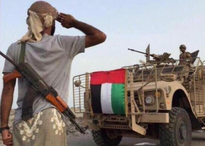 """1c476efb 7346 4cf5 8858 d22230a1cd48 - إنقلاب على إتفاق رياض..المجلس الإنتقالي الجنوبي في اليمن يعلن """"الحكومة الذاتية"""""""