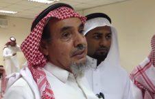 420202444320583 226x145 - الأستاذ عبدالله الحامد..مضاوي الرشيد: بطل إسلامي ووطني