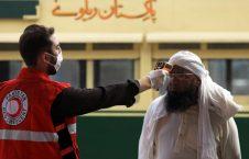 54646445645645 226x145 - إجمالى عدد الإصابات بكورونا في باكستان تجاوز 13 ألف