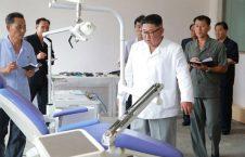 961467 226x145 - كيف الوضع الصحي لزعيم كوريا الشمالية بعد الإجراء الطبي الخاص