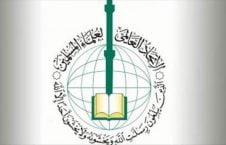 thumbs b c a4acef69308aa0fcb92137592cc9e6f1 226x145 - بيان صادر من العلماء المسلمين..لا تأثير لكورونا على صيام رمضان