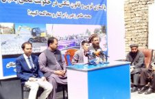 photo 2018 04 15 16 03 35 226x145 - Bamyan Governor Faces Criticism Over Biased Acts