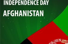 independence day of afghanistan flag of vector 18957919 1 226x145 - Afghanistan's Independence Day is marked amid security crisis