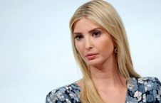 Supporting women's empowerment fundamental to Afghanistan's future: Ivanka Trump