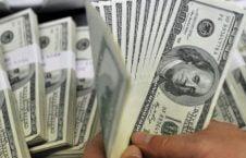 Capture01010 226x145 - Saudi Arabia grants multi-million dollars to an Afghan PM Candidate