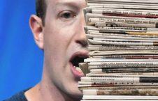 104400510 389272c7 669e 4ce1 a55c 8a44f9eecfb9 226x145 - Is Facebook a friend to local journalism?