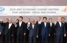 The RancorousAsia-Pacific Trade Summit, Matter of Concern
