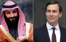 180318103805 mohammed bin salman jared kushner split exlarge 169 226x145 - Saudi Arabia chides U.S. Senate over Khashoggi
