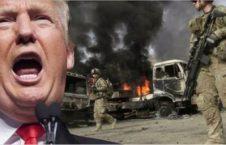 1da3251fcf 5c0f3ec2c2fbb83e018b9989 226x145 - Trump in Afghanistan Quagmire, Reminder of Vietnam war, even Worse