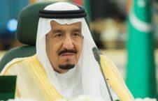 King Salman 226x145 - Saudi Arabia's Government Shake-Up: Four Key Takeaways