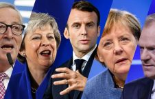 SUMMIT LIVE 16x9 800x450 226x145 - AS IT HAPPENED: EU summit fizzles out with no agreement on Brexit, migration