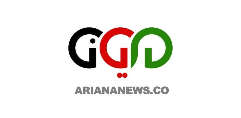 Ariana News Agency