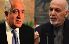 اشرف غنی خلیل زاد 226x145 - Afghan Media: Ghani in Deep Disagreement with US in the Peace Talks