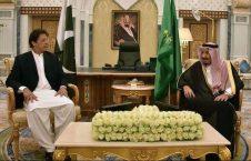 Capture 2 226x145 - Saudi Arabia's Oil Money in Pakistan; Spent on Terrorism