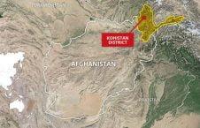 Capture 3 226x145 - Gold Mine Collapse killed 30 Afghani Miners