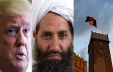امریکا طالبان ارگ 226x145 - US Won't Continue its Supports to Afghanistan when Peace Reached with Taliban